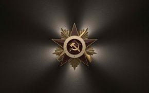 Картинка день победы, награда, орден, звеэда, милитария, великая отечественная