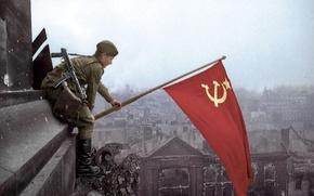 Картинка Победа, Рейхстаг, Берлин 1945, Русский солдат, Знамя Победы