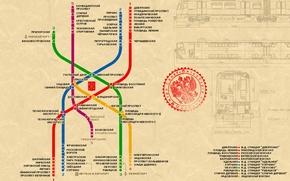Картинка метро, Питер, Санкт-Петербург