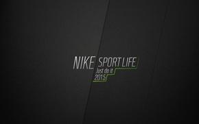 Картинка sport, life, nike, 2015