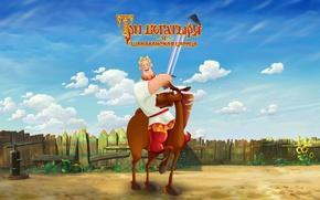 Обои забор, конь Гай Юлий Цезарь, Алёша Попович, три богатыря и шамаханская царица, ворон, меч, мультик