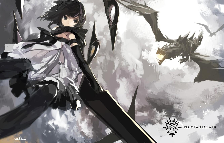Фото обои небо, девушка, облака, оружие, драконы, меч, арт, swd3e2, pixiv fantasia fallen kings