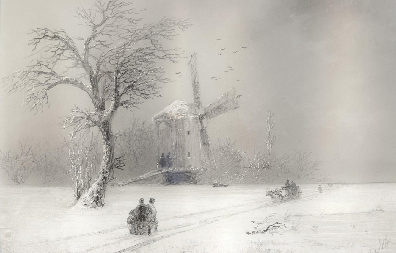 Фото обои зима, дорога, люди, картина, мельница, сани, метель, айвазовский