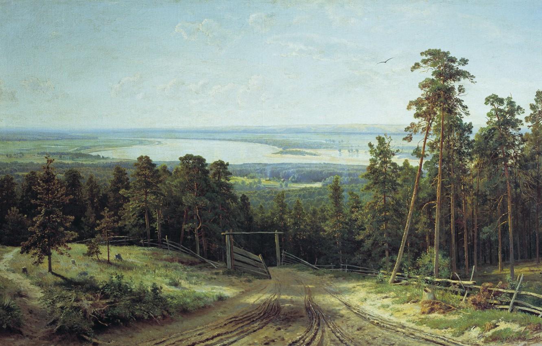Фото обои картина, Шишкин, Кама близ Елабуги