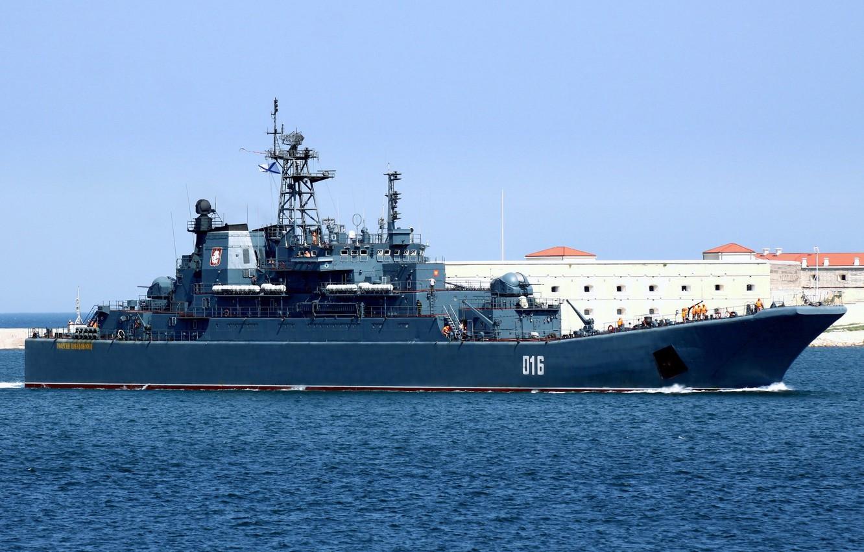 Обои вмф, ussr, военно-морские силы, flag, обои, ссср. Разное foto 8