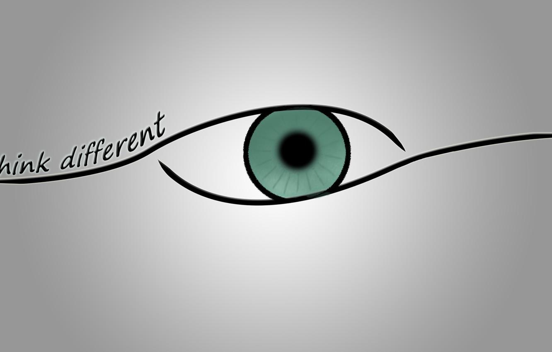 Картинка глаза с надписью, днем рождения