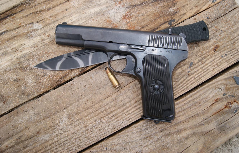 Фото обои пистолет, нож, патрон