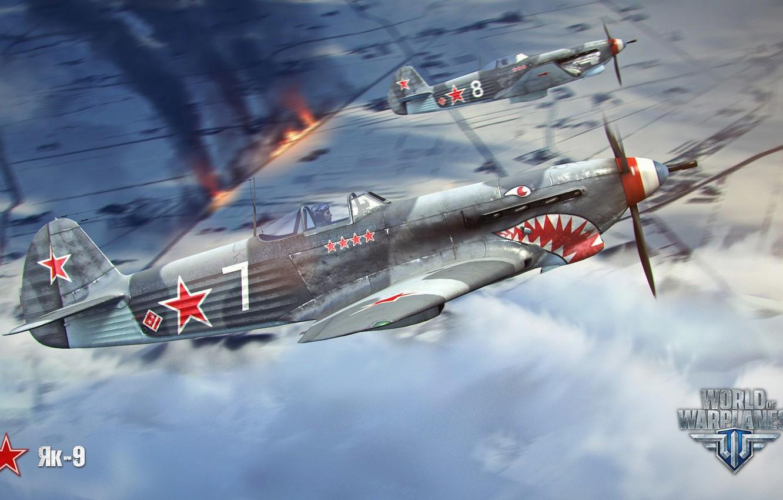 Обои wargaming.net, wowp, истребитель, рендер, Самолёт, World of warplanes. Игры foto 18