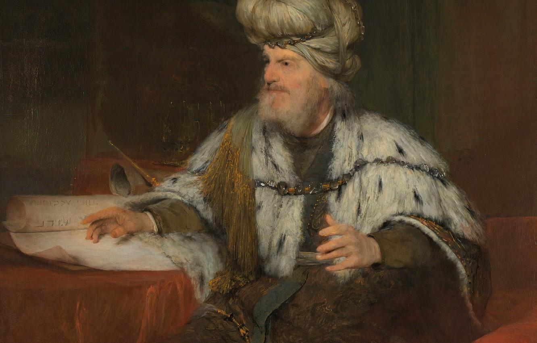 Фото обои портрет, картина, религия, мифология, Арт де Гелдер, Царь Давид