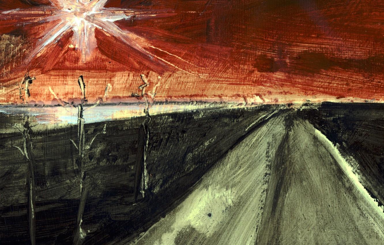 Фото обои дорога, картина, акварель