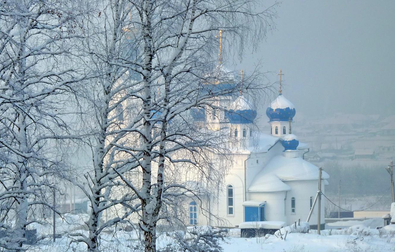 Фото обои зима, снег, Церковь