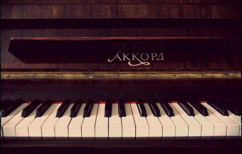фортепиано картинки пианино думали, что такие
