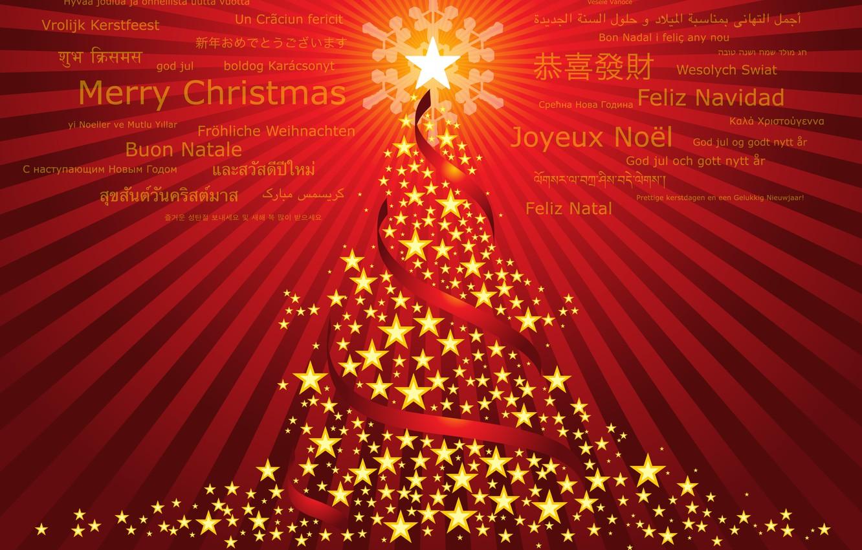 Фото обои звезды, праздник, елка, новый год, new year, слова, красный фон, поздравления, merry christmas, holiday, с …