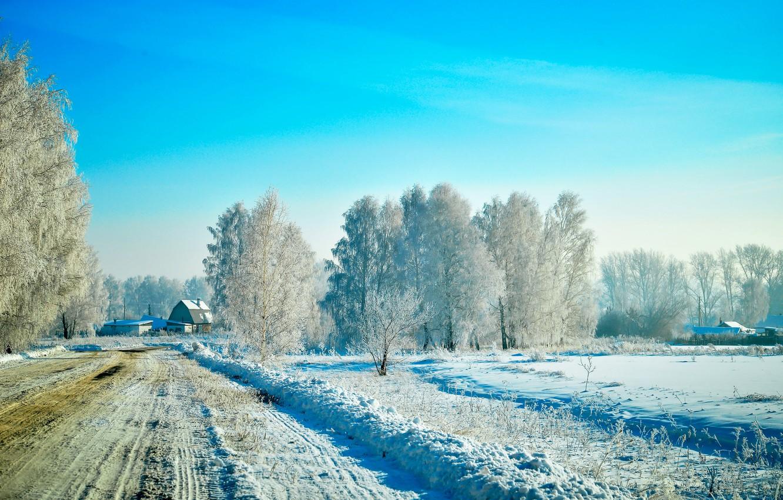 Фото обои зима, иней, дорога, небо, снег, деревья, Winter, Snow, Roads, Trees