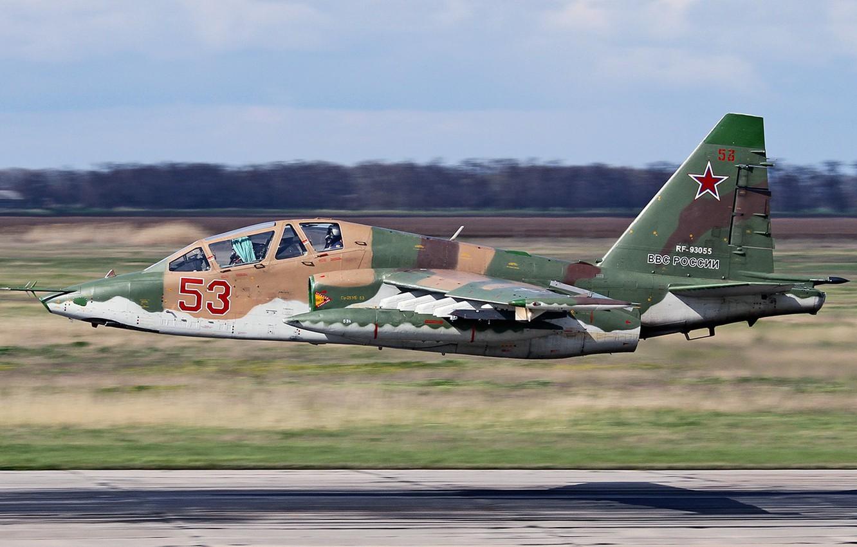 Обои ввс россии, su-25, штурмовик, Frogfoot. Авиация foto 11