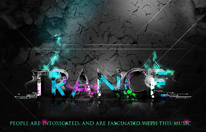 Фото обои стиль, trance, транс, style