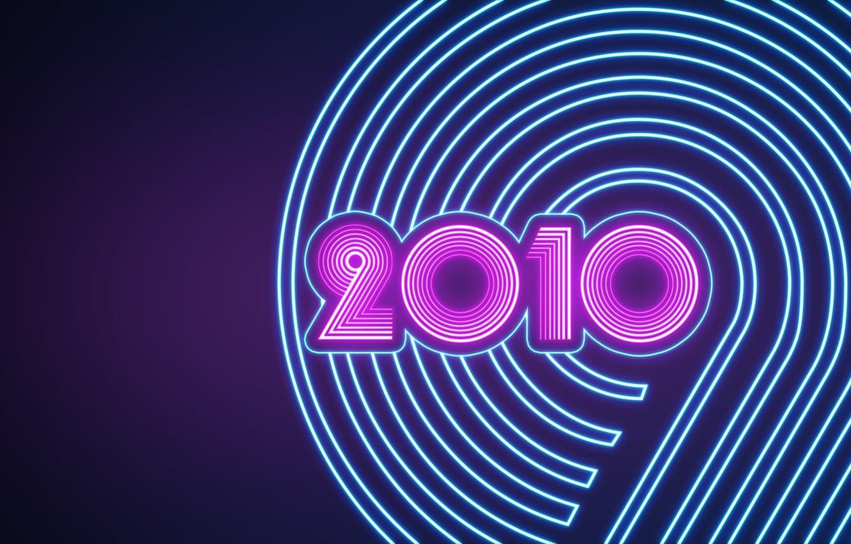 Фото обои розовый, темный, Новый год, 2010, бирюзовый