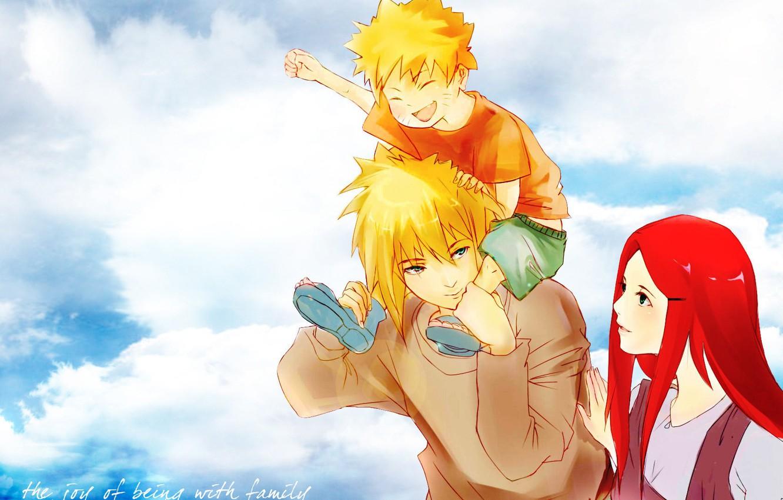 Фото обои небо, любовь, семья, арт, Аниме, Наруто, Naruto, улыбки, солнечный день, Yondaime Hokage, Uzumaki Kushina, Namikaze …