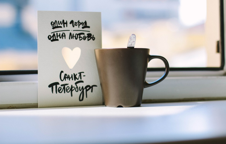 Обои photo, утро, photographer, кофе, alessandro di cicco. Разное foto 10