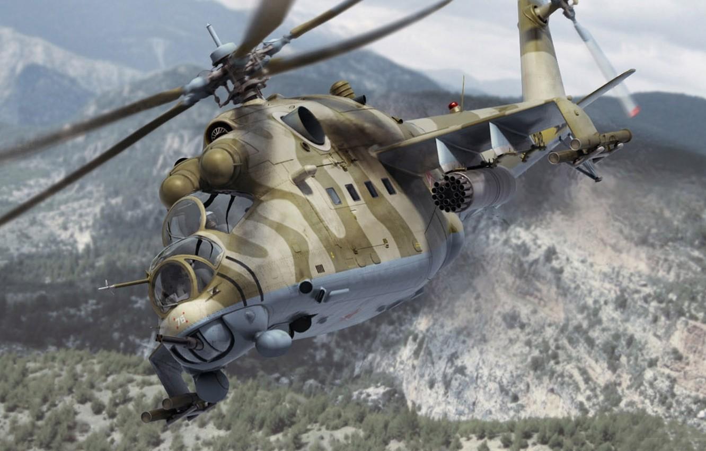 Обои боевой, вертолёт. Авиация foto 9