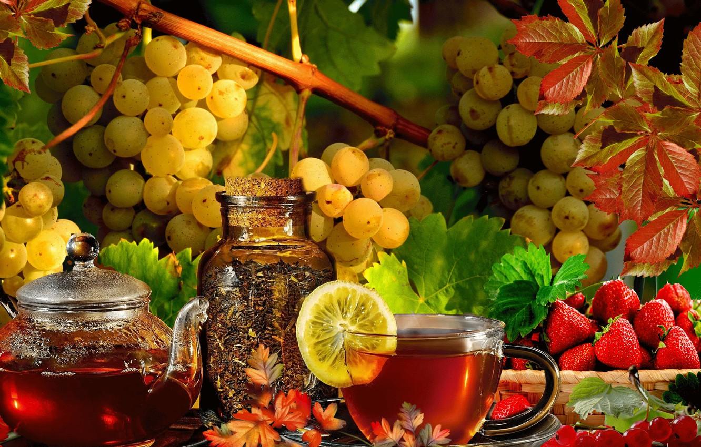 Фото обои чай, Виноград, натюрморт