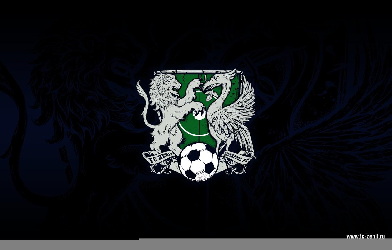Фото обои футбол, Зенит, Ливерпуль, Лига Европы