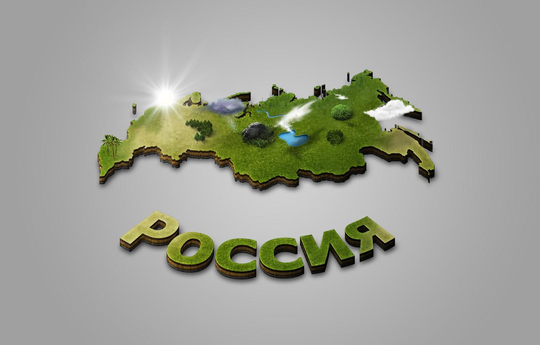 Фото обои continental, россия, континент, russia, мирок