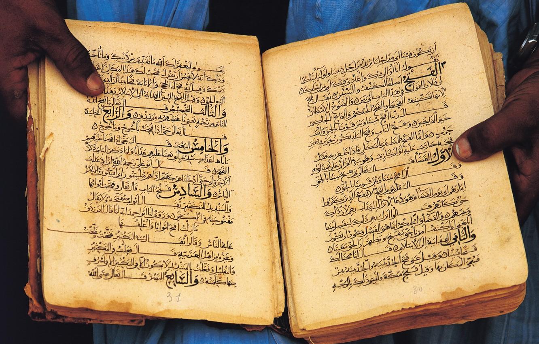 Обои yellow paper, book, Black ink. Разное foto 12