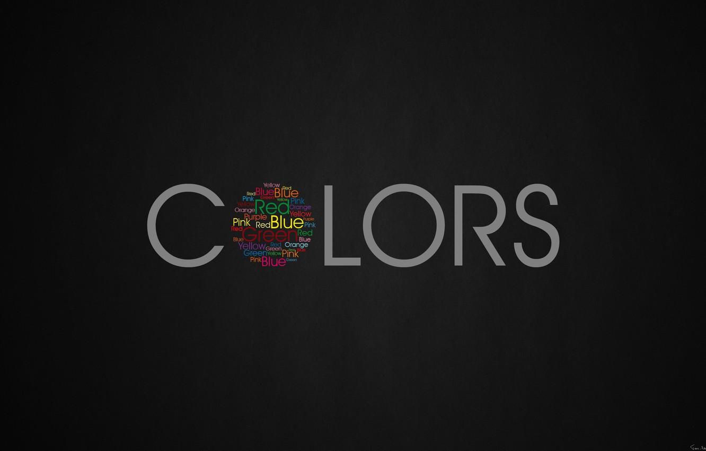Фото обои цвет, Серый