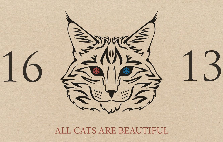 Фото обои Коты, Проект Увечье, Horus, Cats, ACAB, Луперкаль, 1613