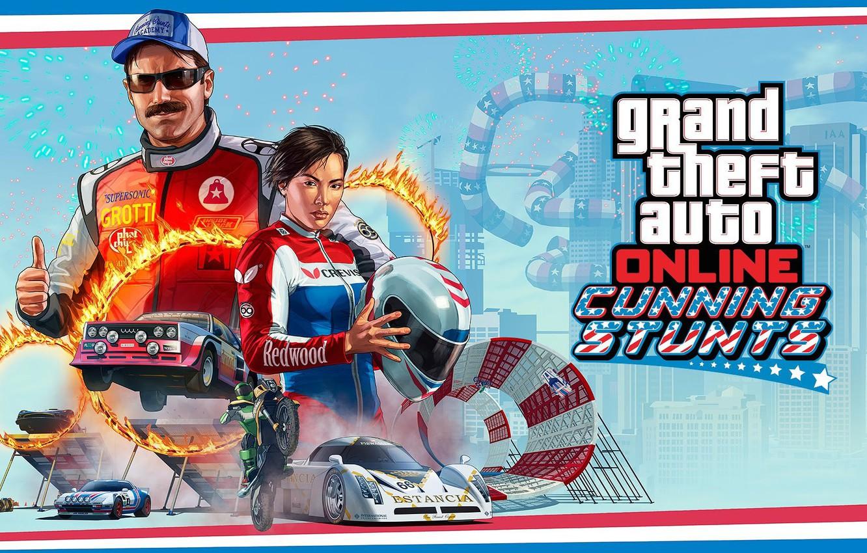 Фото обои гонщики, gta, Grand Theft Auto V, gta online, лихачи и трюкачи
