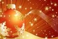 Картинка новый год, праздники, открытка, рождество, коллаж, шарик