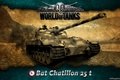 Картинка World of Tanks, танки, Bat Chatillon 25 t, WoT, танк, Франция