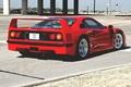 Картинка красный, феррари, street, red, ф40, Ferrari, улица, f40, back