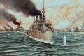 Картинка море, война, Флот