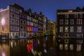 Картинка огни, Амстердам, канал, Нидерланды, ночь, дома