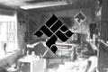 Картинка Undeground, ГрязныйСвбодный, Tankograd Underground, Music, Black, Black & White, Wallpaper, Надпись, Логотип, Green, ОУ74, Музыка, ...