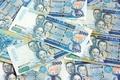 Картинка pattern, philippine money, desing, currency