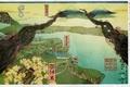 Картинка Amaterasu, горы, водопад, долина, Okami, иероглифы, река, пейзаж