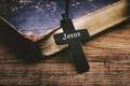 Картинка Bible, Cross, Jesus, prayer, Christianity
