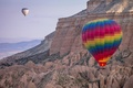 Картинка шары, спорт, горы