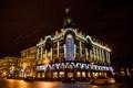 Картинка домик Зингер, ночь, Санкт-Петербург