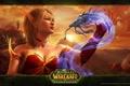 Картинка World of warcraft, wow, burning crusade