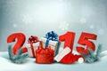 Картинка Happy, New Year, подарки, Новый Год, 2015
