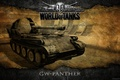 Картинка Wot, world of tanks, танки, танк, gw panther, арта, сау, германия