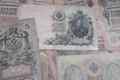 Картинка старые деньги, Рубли Российской Империи, валюта