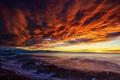 Картинка расвет, тучи, горы, природа, небо, долина