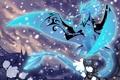 Картинка Фэнтези, дракон, стихия, снег, лёд, кристаллы, холод