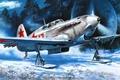 Картинка самолет, лыжи, истребитель, майя, взлет, шасси, было, декабрь, советский, одномоторный, самолета, WW2. зиминий, построено, Як-7, ...