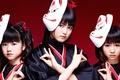 Картинка kimono, singer, model, pose, music, flower, hana, kunoichi, ninja thinking, shinobi, ninja, fox, kyuubi, mask, ...